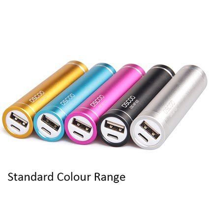 Power Bank Tube / Backup Battery - 2600 mAh -PB05